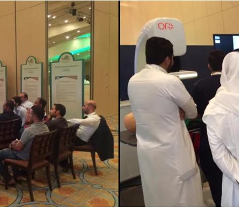 Technical training in Riyadh
