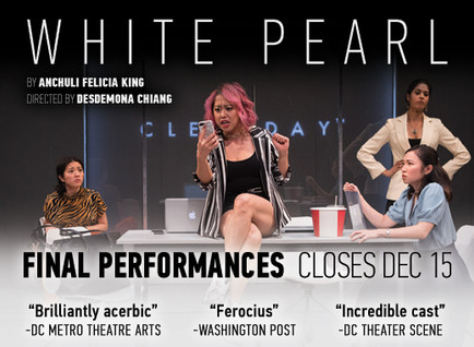 White Pearl Web Banner