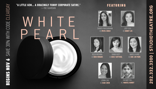 White Pearl Post Card