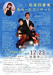 Flyer_012.JPG