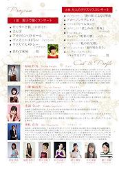 Flyer_017.JPG