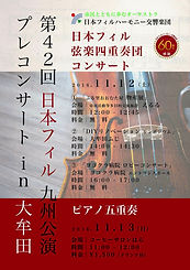 Flyer_003.JPG
