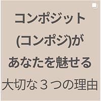 スクリーンショット 2020-11-12 12.01.00.png