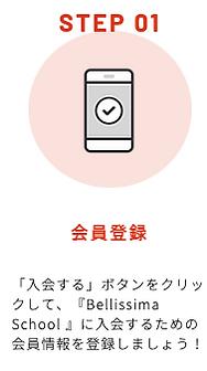 スクリーンショット 2021-07-20 16.06.09.png