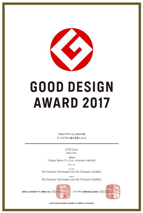 Good Design Award 2017 Certificate
