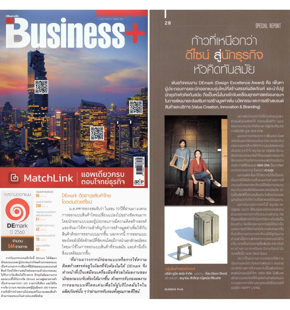 Business+ Magazine
