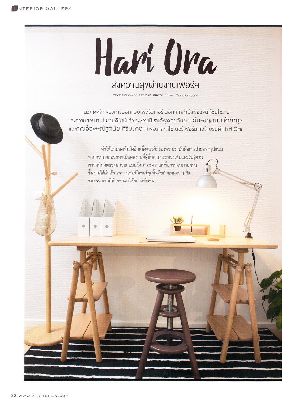@Kitchen Magazine