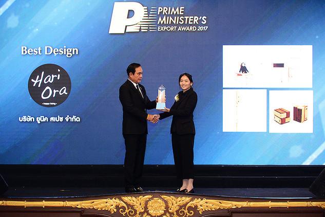 PM Award 2017 : The Best Furniture Design