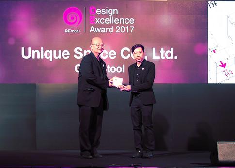 DEmark Award 2017