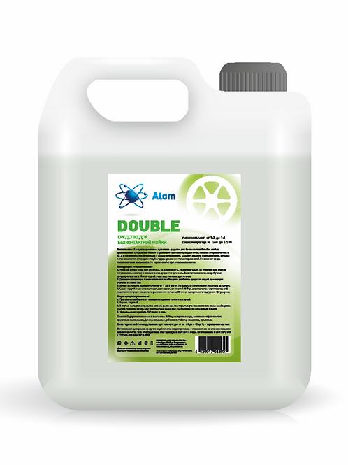 Atom Double