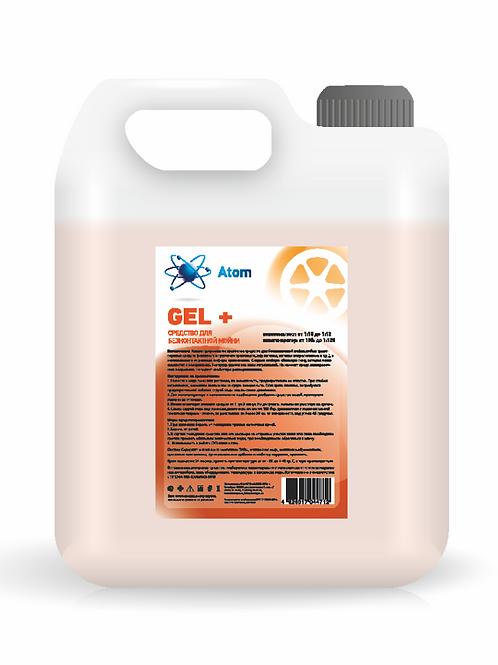 Atom Gel +