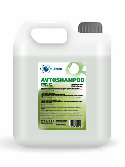 Atom Avtoshampoo
