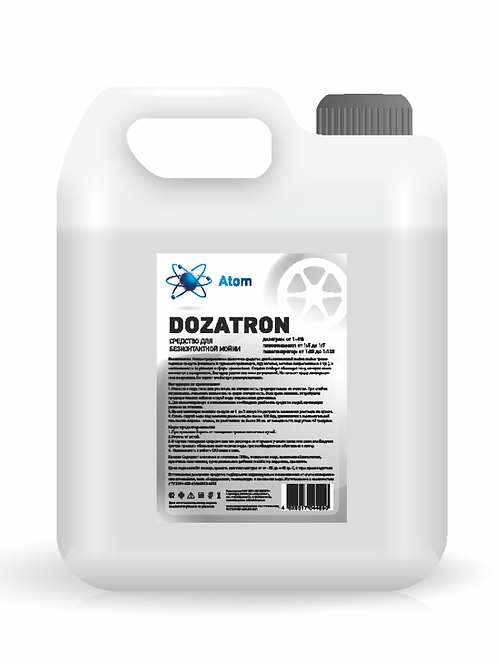 Atom Dozatron