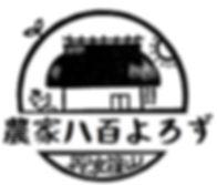 農家八百よろず Yaoyolozu Farm