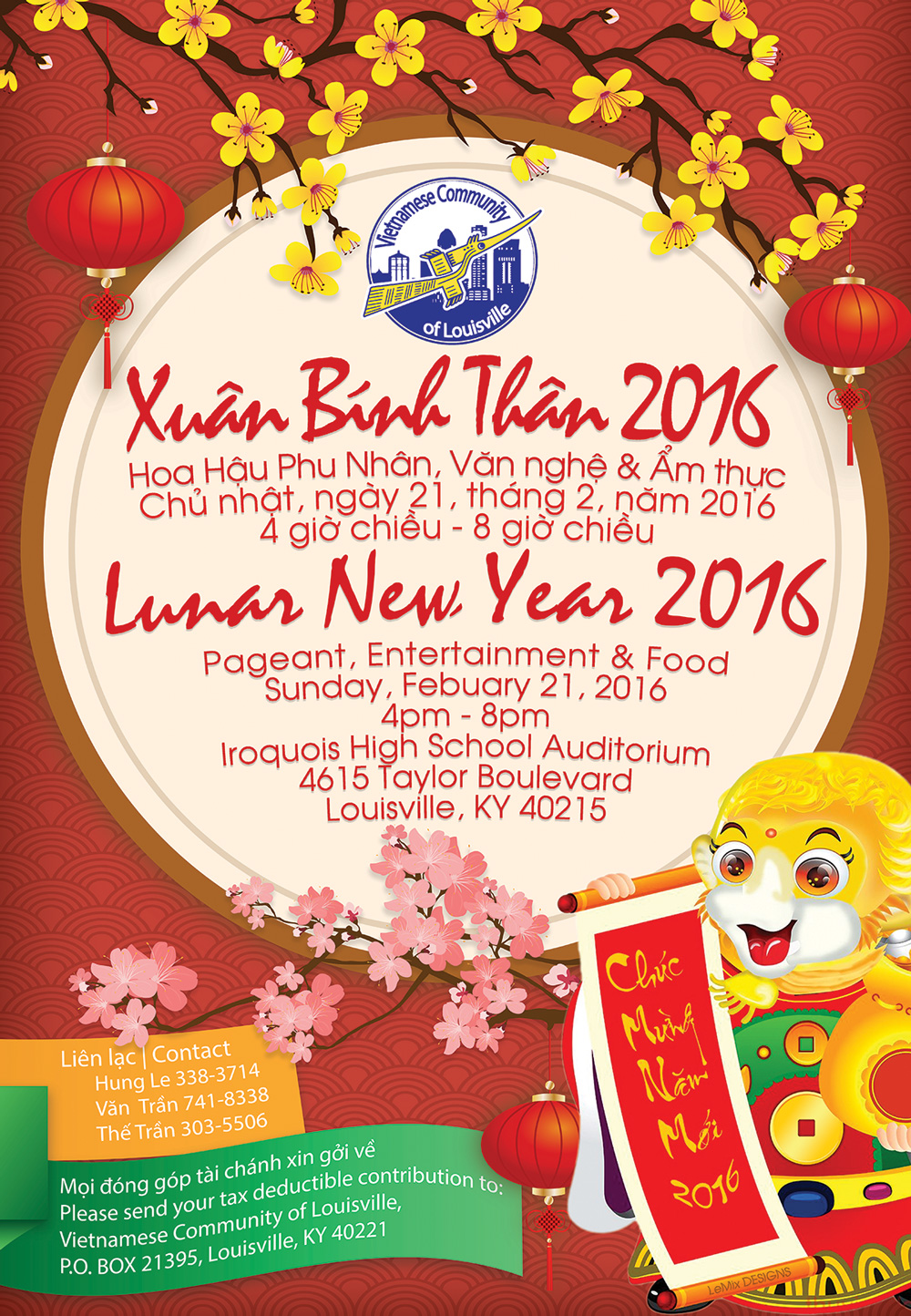Lunar New Year 2016