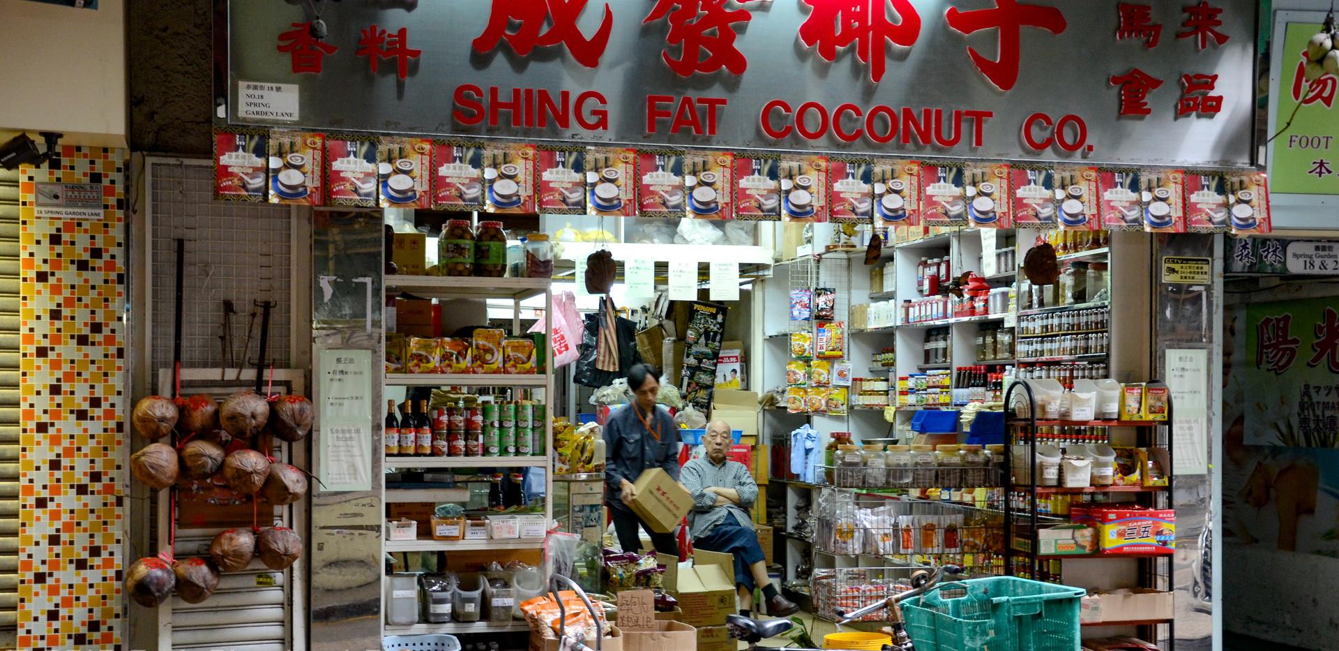 Shing Fat Coconut Company