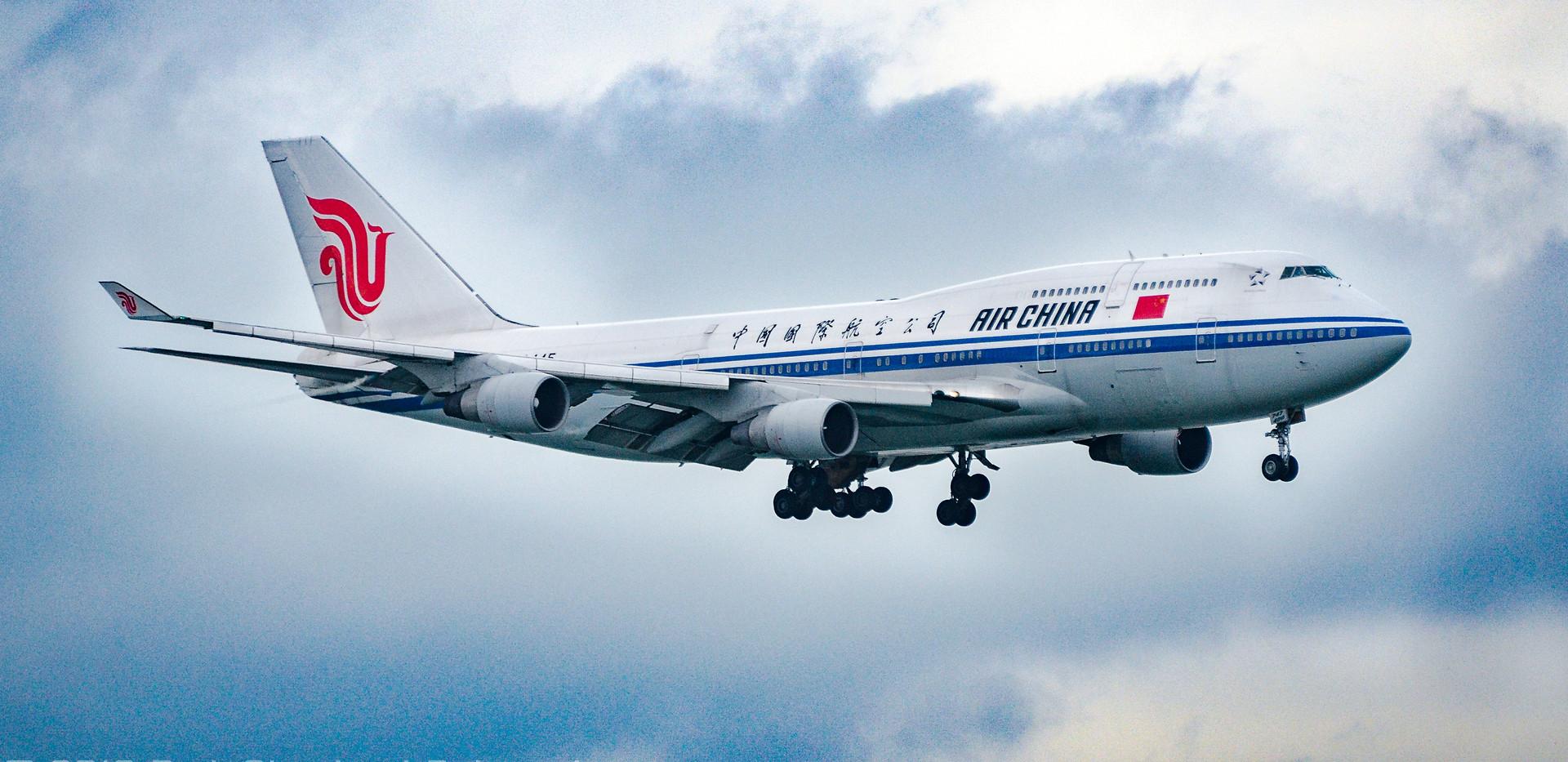 Air China 747-400 HKG