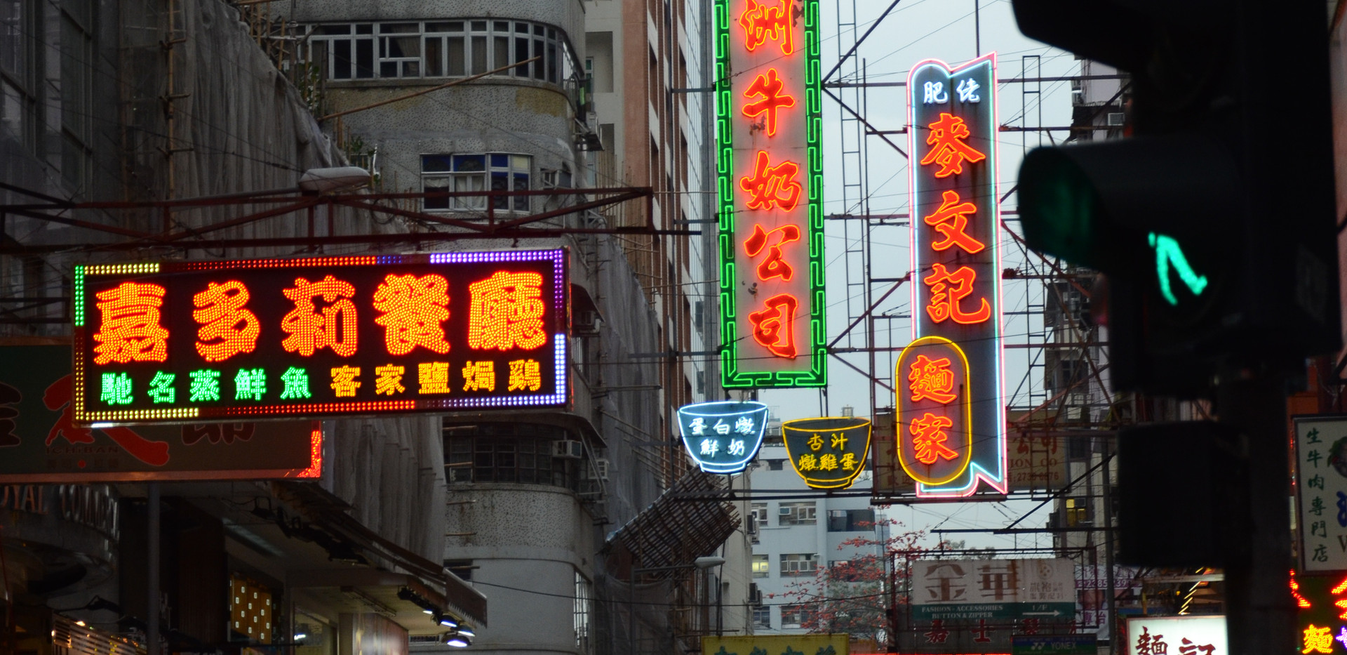 Neon signs in Kowloon