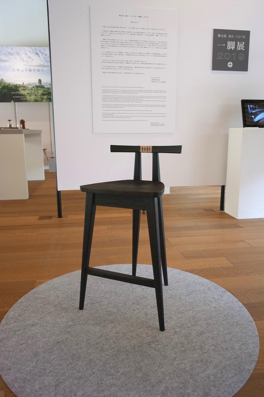Israel chair