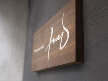 restaurant haD (アッシュ アー デー)