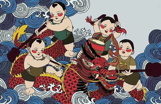 """Dragon Boat"" Art Print"