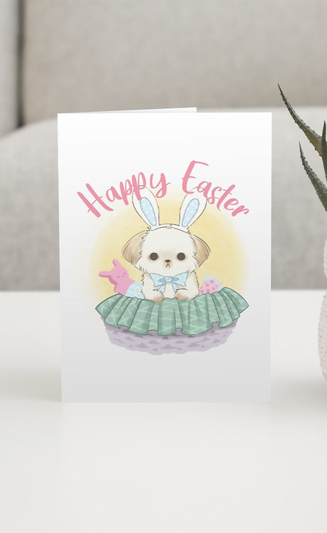 """""""Dog In An Easter Basket"""" Blank Card"""