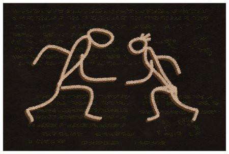 Dança Primitiva