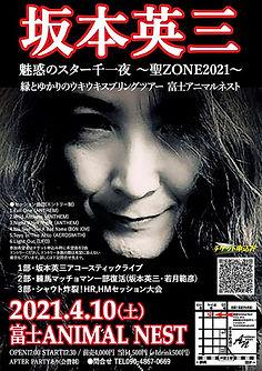 2021 0221 fuji.JPG