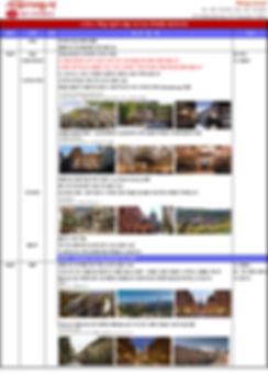 스위스핵심일주8일 일정표 9.24-1.jpg