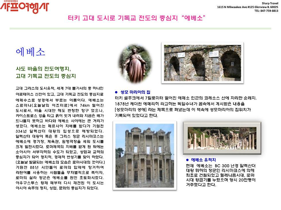 크루즈_성지순례-14.jpg