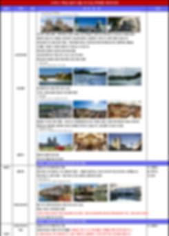 스위스핵심일주8일 일정표 9.24-4.jpg