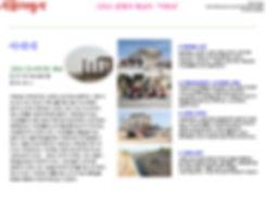 크루즈_성지순례-8.jpg