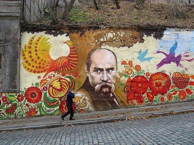 SHEVCHENKO. A POET. AN ARTIST. A PROPHET. A DANCER?