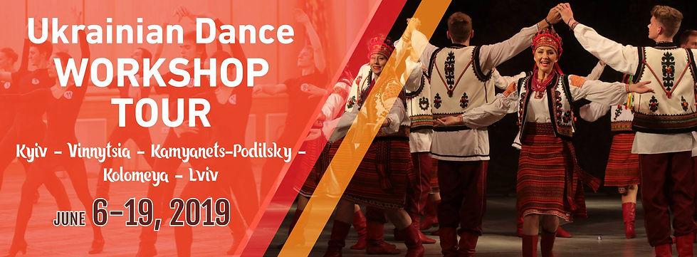 Ukrainian Dance Workshop Tour