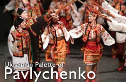 Pavlychenko