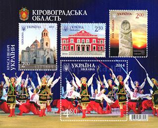 Prolisok stamp