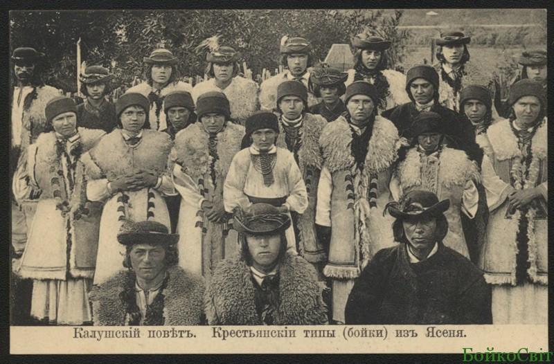 Boiko from Yasenev