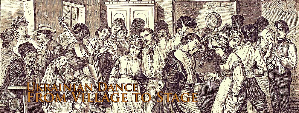 Village to Stage