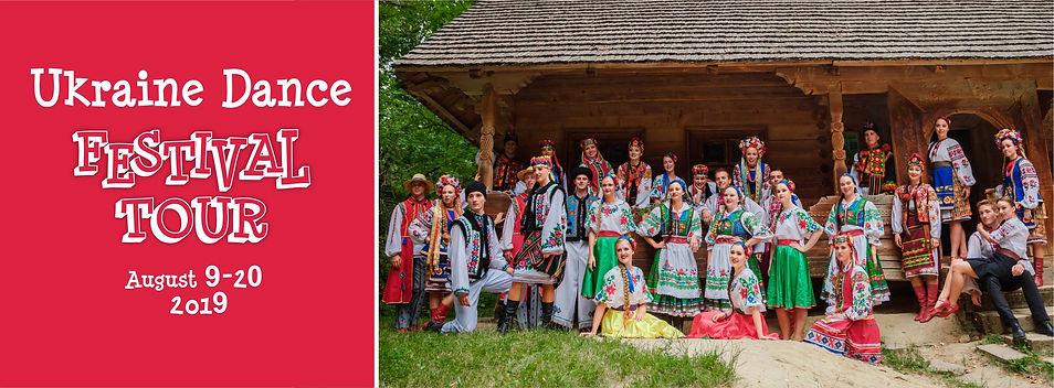 Ukraine Dance Festival Tour