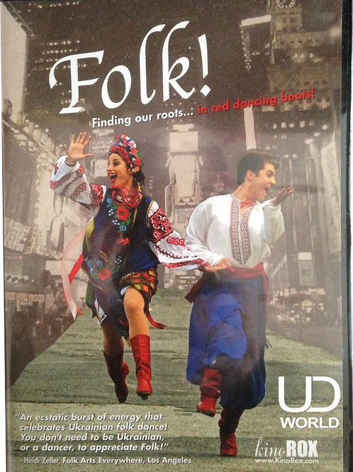 Folk, DVD