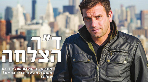 YEDIOTH AHRONOTH | THE FACE OF SUCSESS