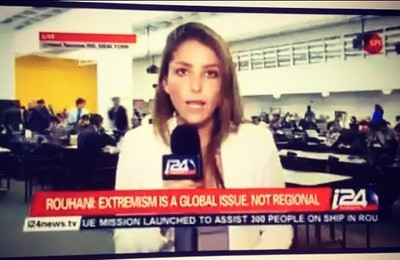 I24NEWS | Covering the united nations general assembly