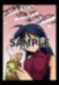 ②三洋堂_イラストカード.jpg