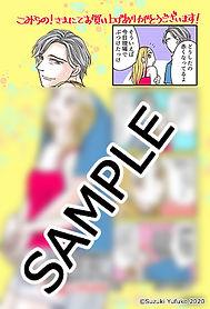ゴマ塩とぷりん1巻こみらの!様_イラストカード.jpg