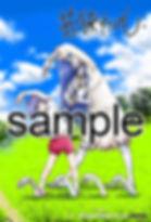 cmrn_onryouokusama[1].jpg