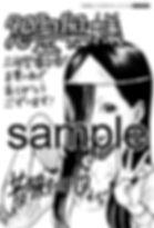 ssd_onryouokusama[1].jpg