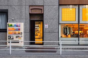 Japanese Vending Machines-25
