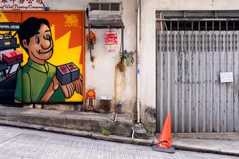 Urbanism-Hong Kong-11