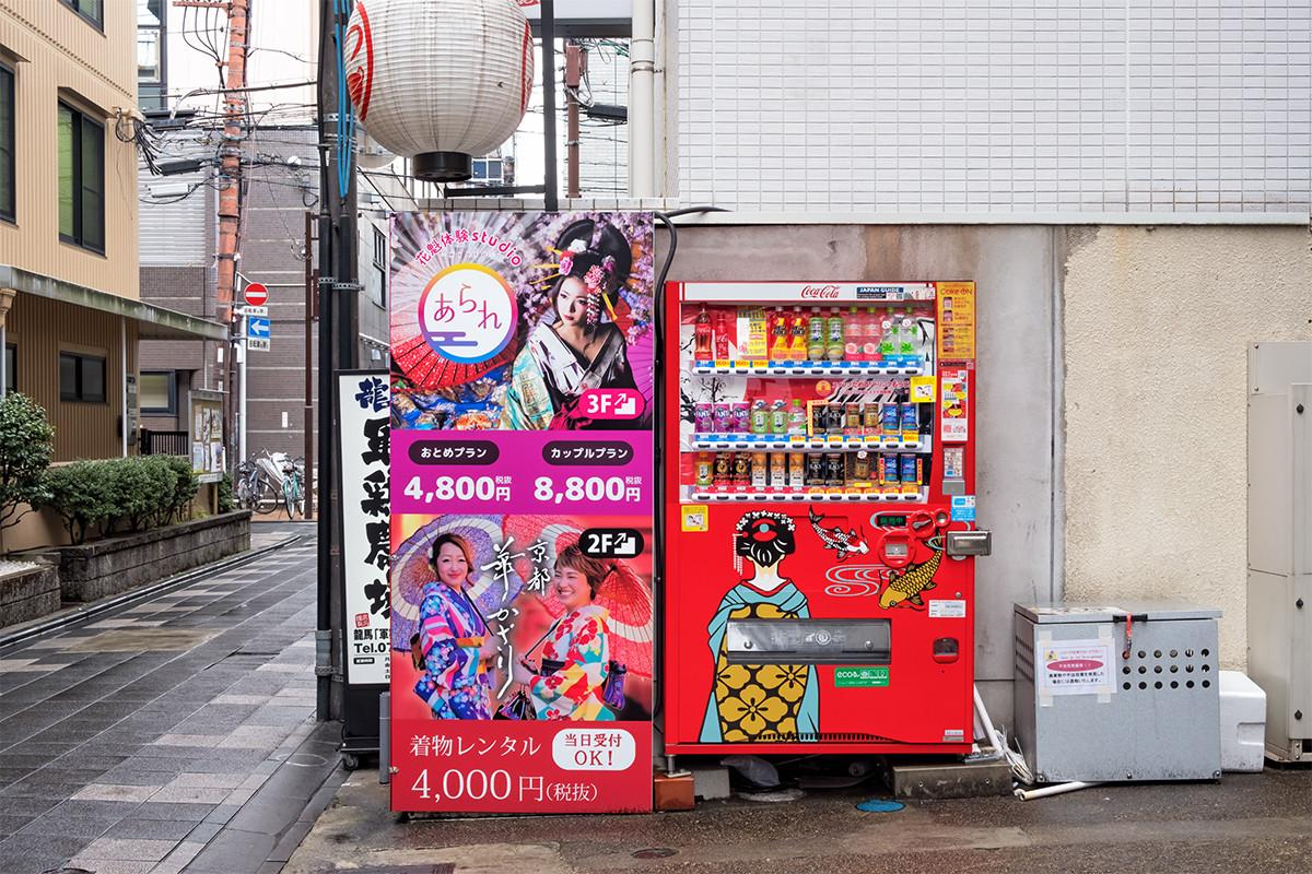 Japanese Vending Machines-3