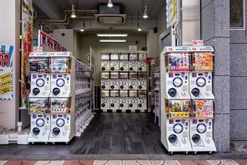 Japanese Vending Machines-43